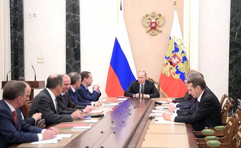 Проект «ЗЗ». Царь Путин и его бояре