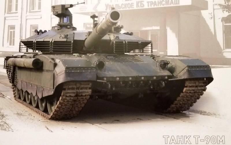 Четыреста танков Т-90 пройдут модернизацию по теме «Прорыв»