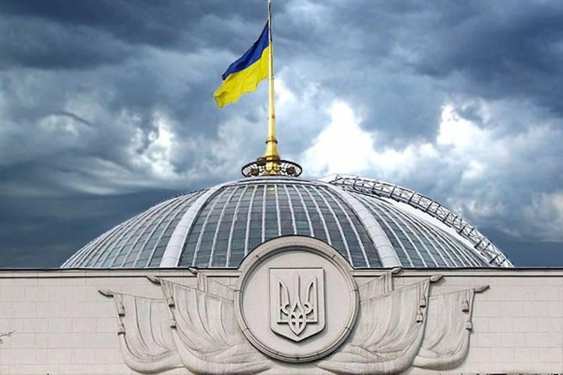 В Раду внесен законопроект об исключительности украинского языка на всей территории страны