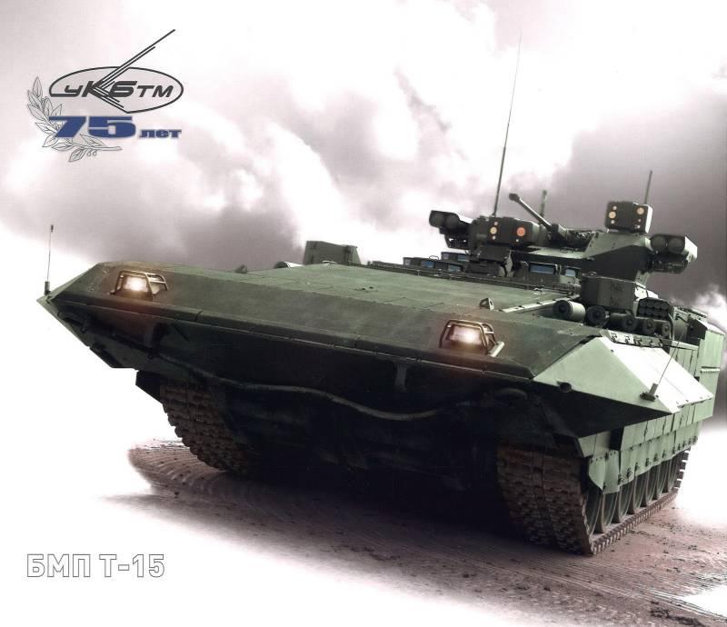 БМП Т-15 представлена с действующим комплексом активной защиты «Афганит»