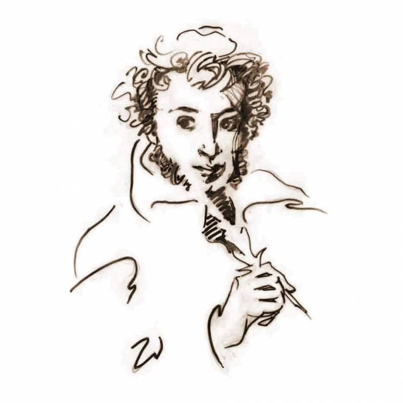 Пушкин и георгиевская ленточка