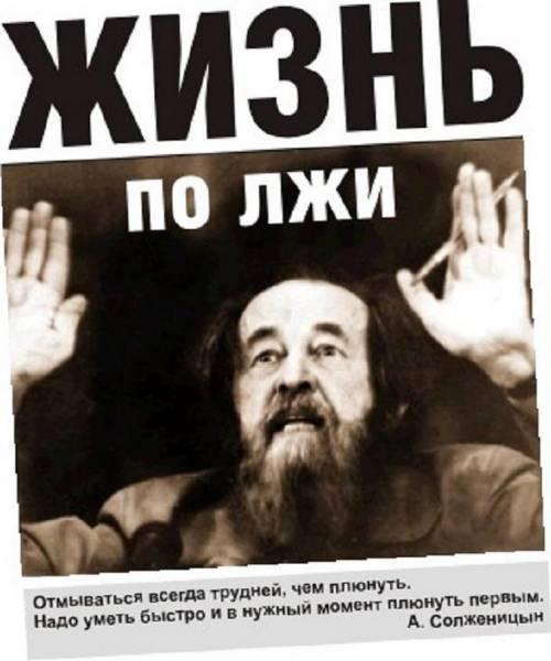 Картинки по запросу Что сказал маршал Чуйков либералу Солженицыну
