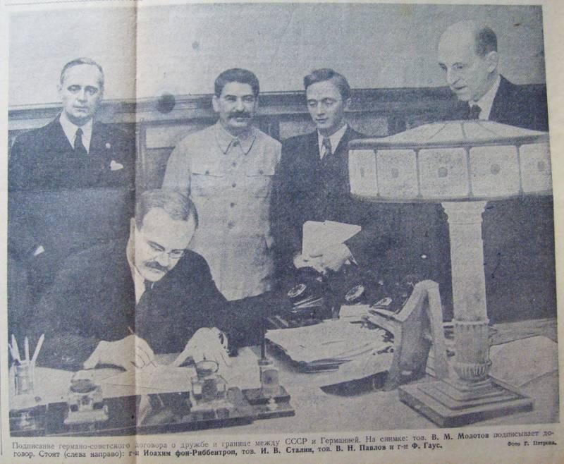 Неизвестные документы Нюрнбергского трибунала. Часть 3. Третий аффидевит Гауса?