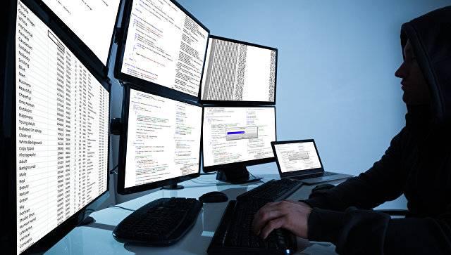 Эксперт: в 2017 году возрастёт количество кибератак на российские объекты