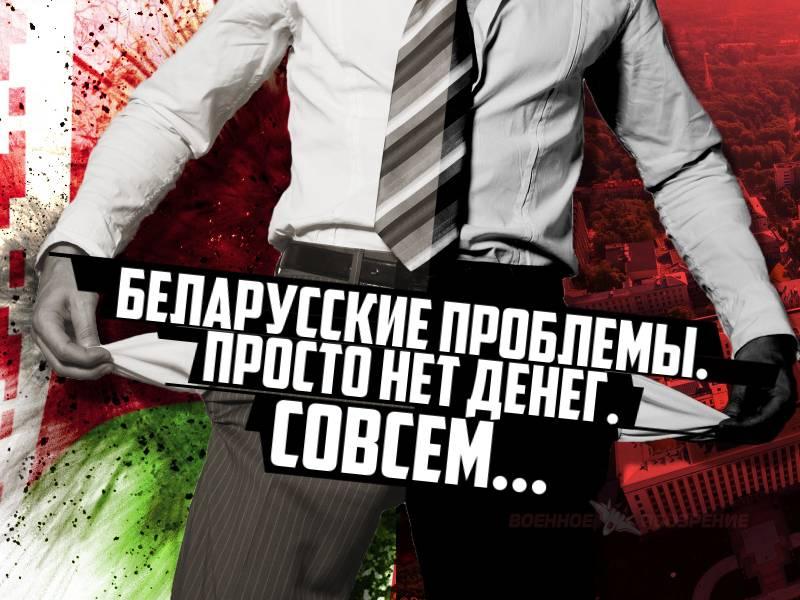 Видео русская нет денег расплачивается собой фото 450-125