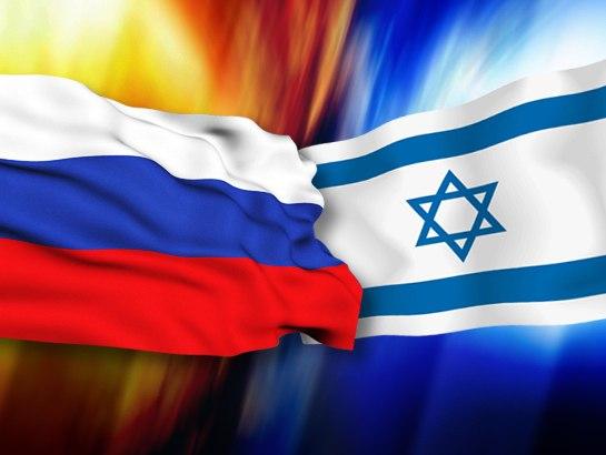 Россия и Израиль заключили тайное соглашение