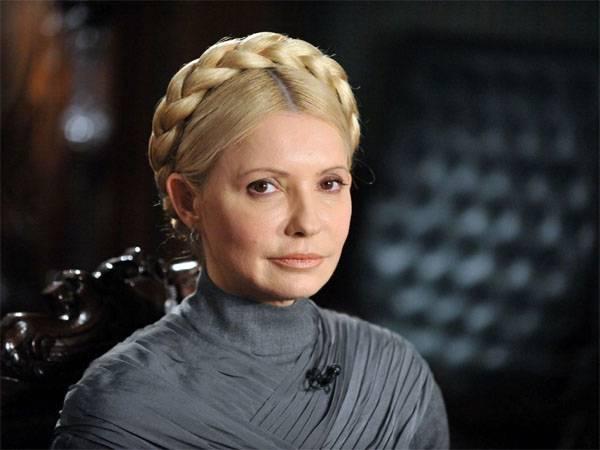 Юлия Тимошенко предлагает ввести военное положение в Донбассе