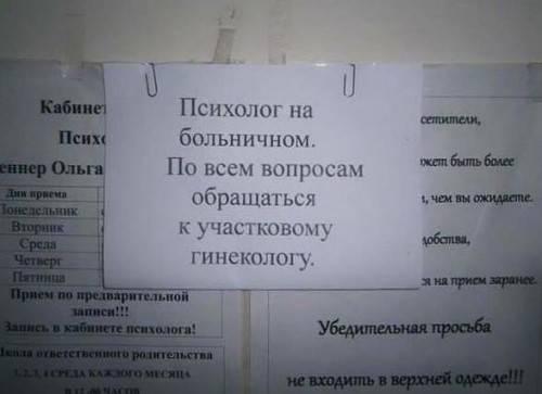 [Изображение: 1486388291_22843933_1.jpg]