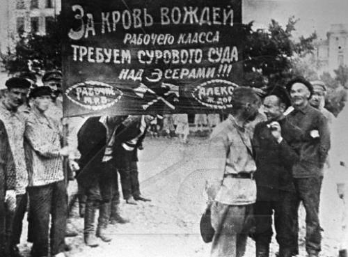 Революционные коммунисты и народники-коммунисты: как часть левых эсеров пошла за большевиками
