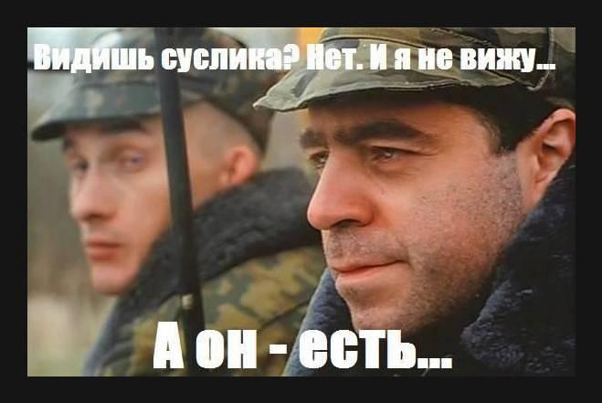http://topwar.ru/uploads/posts/2017-02/1486439767_2017-02-07_065438.jpg