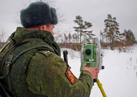День военного топографа ВС РФ