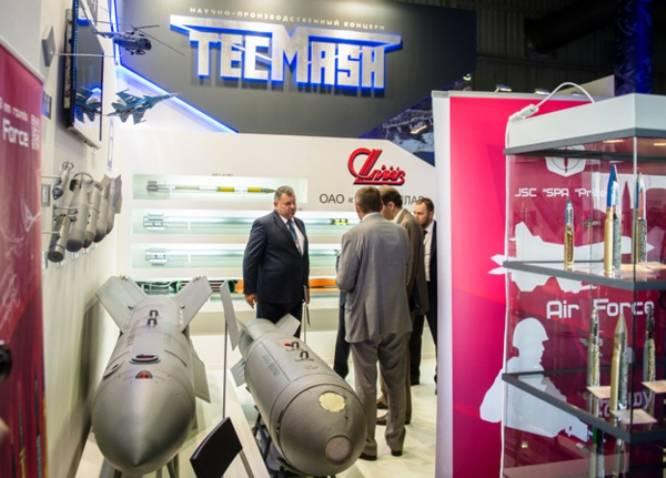 «Техмаш» разрабатывает аэрозольную маскировочную гранату