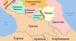 Северокавказские «витрины» СССР