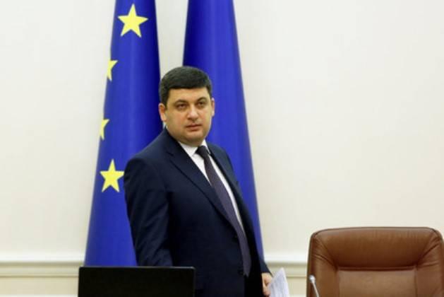 Гройсман: безвизовый режим с ЕС украинцы могут получить уже в июне