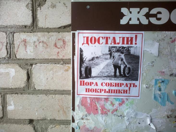 Пропаганда «Майдана» по-белорусски