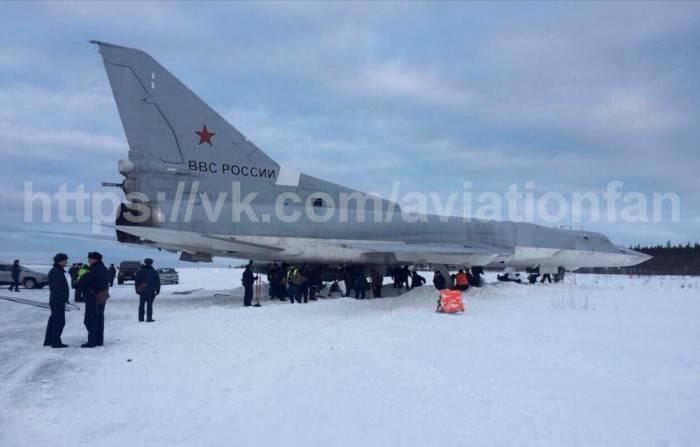 Нештатная посадка Ту-22М3
