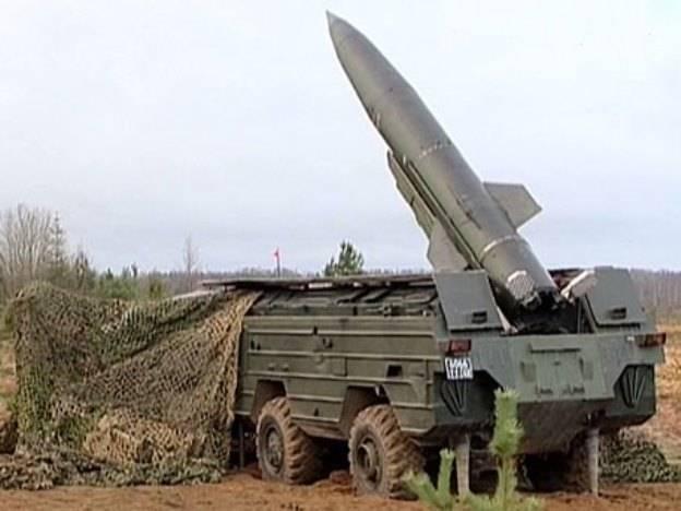 СК РФ: доказано, что украинские силовики применяли в Донбассе комплекс «Точка-У»