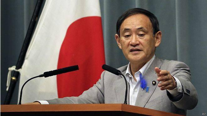 Япония протестует против присвоения названий пяти островам Курильской гряды