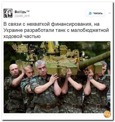 https://topwar.ru/uploads/posts/2017-02/1487057073_img_20170214_102152_41.jpg
