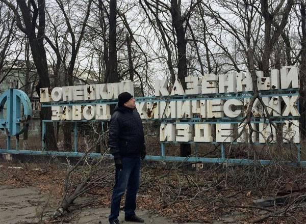 APU hat Chemiefabrik in Donetsk angezündet. Es gibt Opfer
