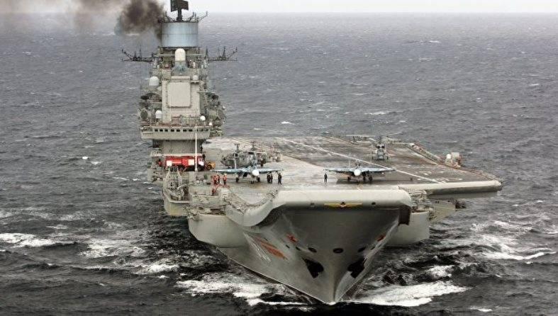 Командир «Кузнецова» о дыме над крейсером