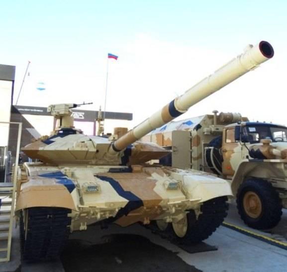 Экспортный Т-90МС может оснащаться ранее неизвестной пушкой 2А46М-6