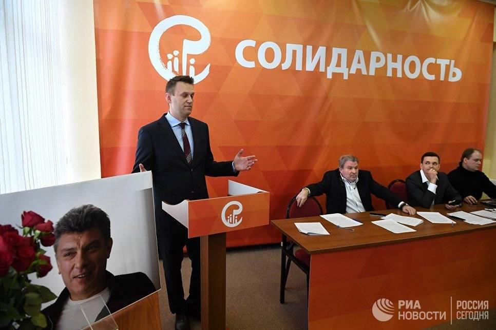 Единый фронт Алексея Навального