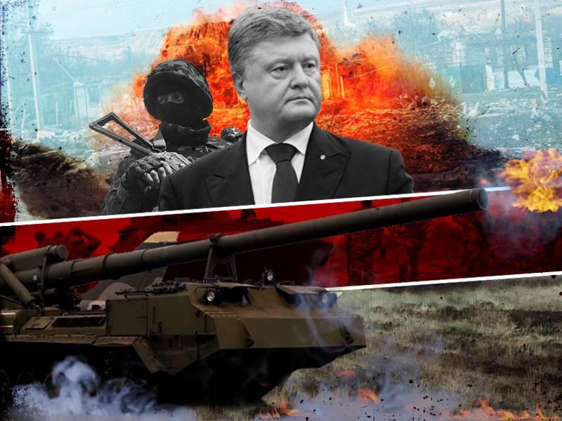 Хронология «Минска 2.0»: ВСУ готовят «прорыв»