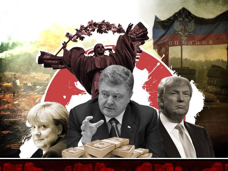 Донбасс в украинских клещах