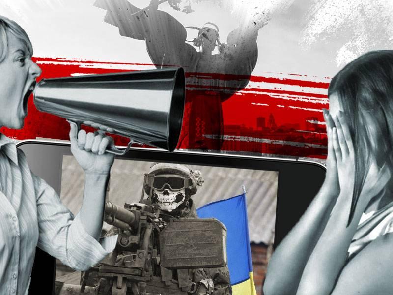 Сепаратистский скандал в Киеве