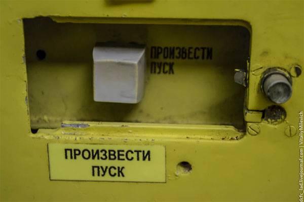 """NYT: """"Россия нарушает договор РСМД"""""""