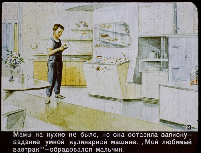 Сканеры в СССР - как всё начиналось