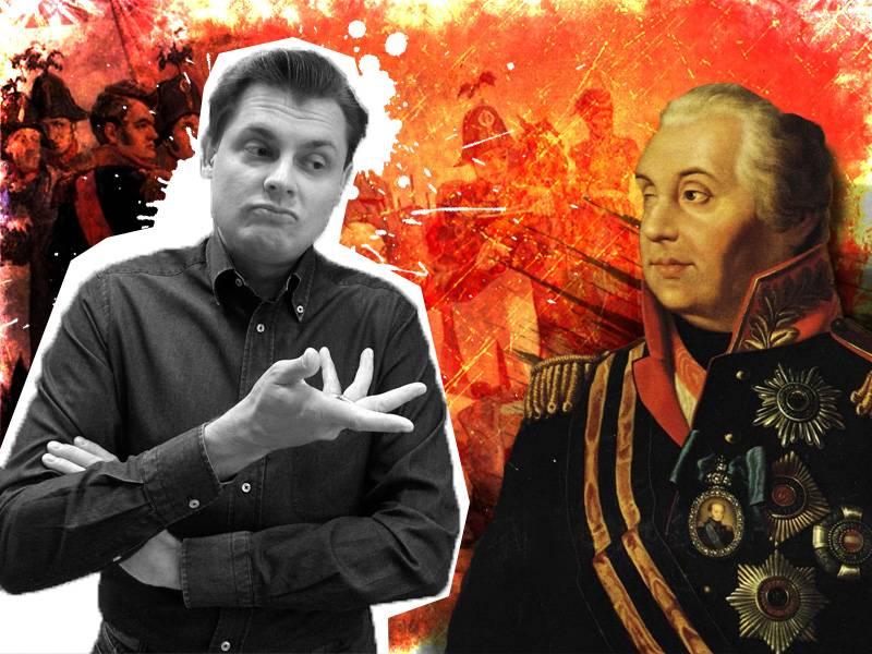 Marechal de campo Kutuzov como um problema para o estrato da intelligentsia russa