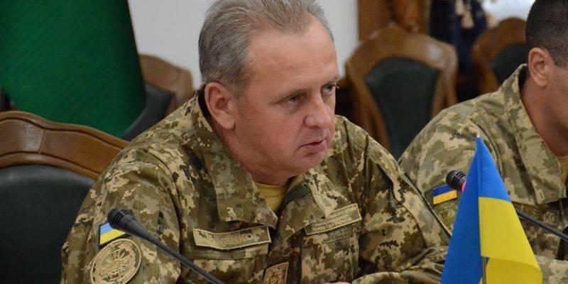 Муженко встретил делегацию американских генералов