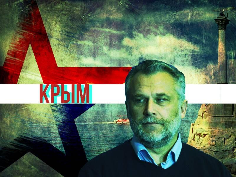 A luta na Criméia entre os oligarcas e patriotas. Resultados da investigação