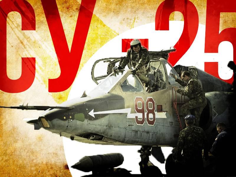 Noticias sobre el avión de ataque Su-25: sugerencias y preguntas