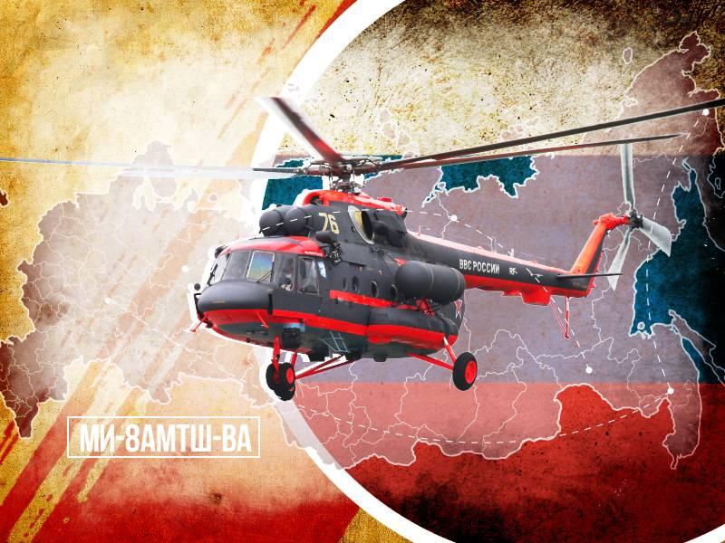 L'hélicoptère Mi-8AMTSH-VA sera exporté