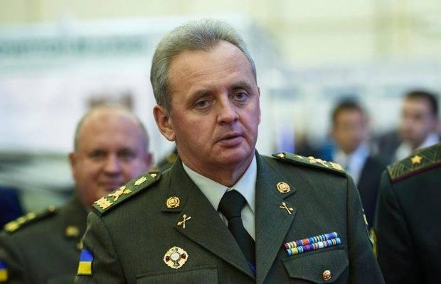 Генштаб ВСУ подсчитал потери с начала операции в Донбассе
