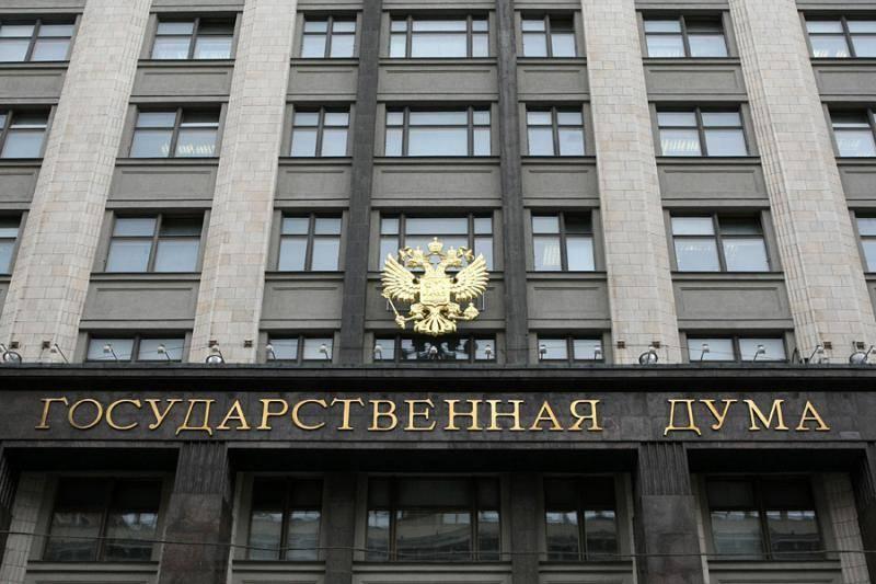 Госдума в первом чтении одобрила проект о военной службе по контракту