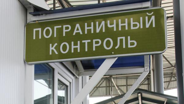 Le guardie di frontiera in Crimea hanno arrestato un radicale della formazione ucraina di Asker