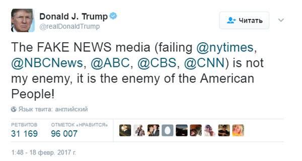Trump chamou os maiores inimigos da mídia dos EUA do povo