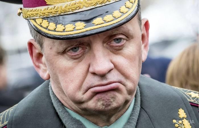 Украина ждет международных поставок нелетальных средств в армию
