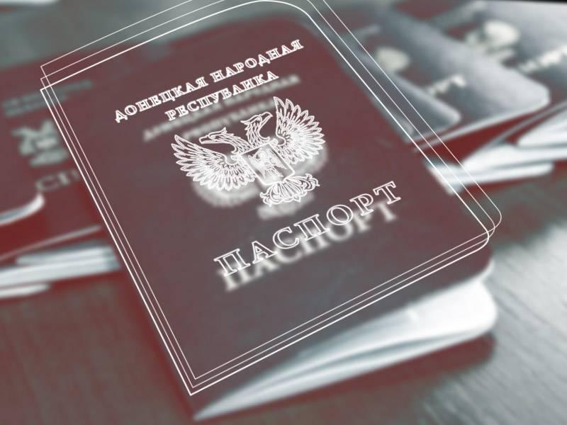 Люди-призраки уходят в прошлое. Комментарии признания Россией документов ЛНР и ДНР
