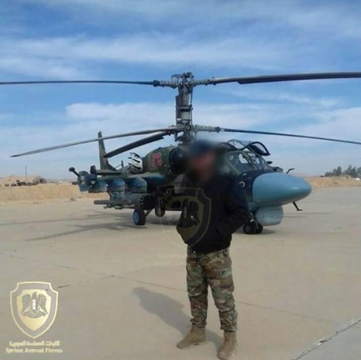 """Auf der Ka-52 in Syrien ist erstmals ein ATGM """"Whirlwind-1"""" aufgefallen"""