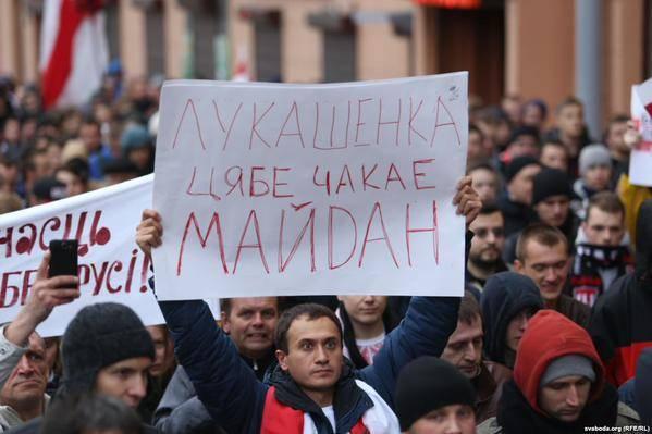 Bielorrússia: ensaio de Maidan ou ...?