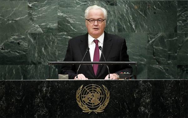 Президент РФ наградил Виталия Чуркина Орденом Мужества (посмертно)