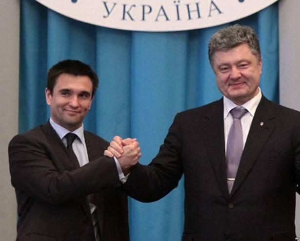 МИД Украины призвал реформировать Совбез ООН