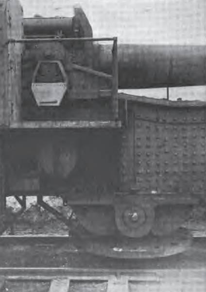 Железнодорожное орудие 21 cm SK Peter Adalbert (Германия)