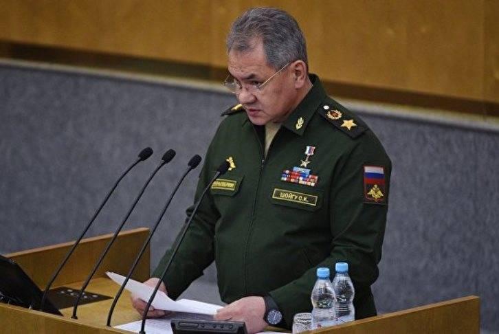 Nas Forças Armadas da Federação Russa criou tropas operações de informação
