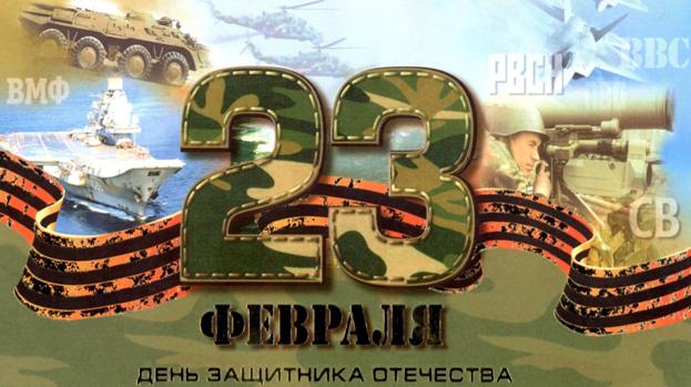 Über die angesehensten Truppen am Tag des Verteidigers des Vaterlandes
